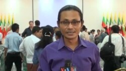 မုုန္တိုုင္းဒဏ္ခံရသူမ်ား အစိုုးရတန္းတူကူညီ