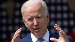 ေသနတ္ကိုင္ေဆာင္ခြင္႔ ပိုမိုတင္းၾကပ္ဖို႔ သမၼတ Biden အမိန္႔ထုတ္