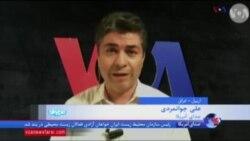 سفر مقام آمریکایی به بغداد برای مذاکره درباره کاهش نقش جمهوری اسلامی در عراق