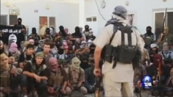 伊斯兰国组织招募非战斗人员