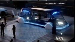 Proof-of-Concept Hyperloop to Open Soon