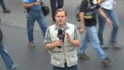 Opositores venezolanos marchan hasta Tribunal Supremo
