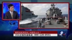 时事大家谈:美军巡航常态化 中国怎么办?