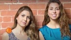 دو لبنانی نژاد امریکی بہنیں کروڑ پتی کیسے بنیں؟