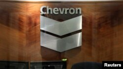 The logo of Chevron is seen at the company's office in Caracas, Venezuela. (File)