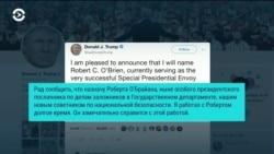 Трамп избрал нового советника: почему О'Брайен?