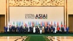 塔什干會議吸引國際社會對中亞事務的關注