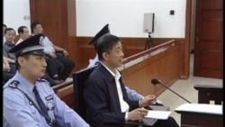 ຂ່າວການດໍາເນີນຄະດີທ່ານ Bo Xilai