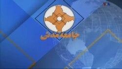 جامعه مدنی، ۲۱ مارس ۲۰۱۵ : عیدی و پاداش حقوق بگیران