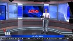 روی خط - وضعیت کسب و کار در ایران