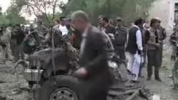 انفجار کابل هفده کشته برجا گذاشت