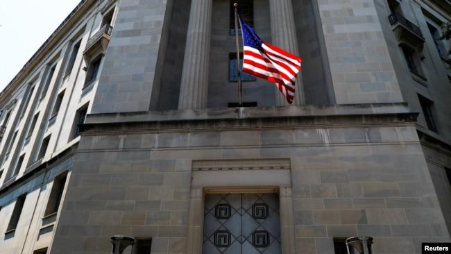 Bộ Tư pháp Mỹ ở thủ đô Washington, ảnh chụp tháng 7/2018.