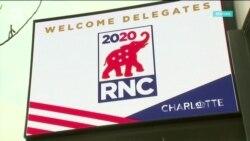 Республиканская партия официально выдвинула кандидатуру Дональда Трампа на пост президента США