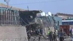 阿富汗首都自杀袭击6死4伤