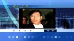 海峡论坛:白狼攻立院呛学生 黑道威胁台湾民主?