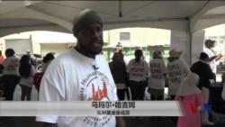 洛杉矶穆斯林斋月期间帮助无家可归者