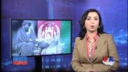 Saylov va Afg'oniston kelajagi - US Afghan Election