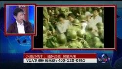 VOA卫视(2015年6月4日第二小时节目)