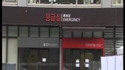 南韓報告第16個MERS死亡病例