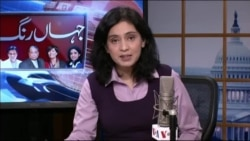 ریڈیو آن ٹی وی March 21, 2016