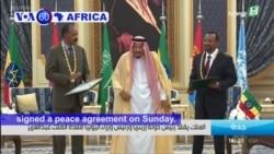 VOA60 Africa - Rwanda: President Paul Kagame pardons more than 2,000 prisoners
