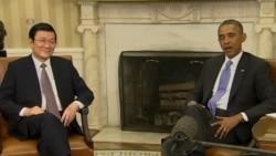 Việt-Mỹ ra tuyên bố chung về quan hệ 'đối tác toàn diện'