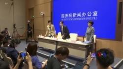 """2019-08-06 美國之音視頻新聞: 中國警告香港示威者""""該來的懲罰終將到來"""""""