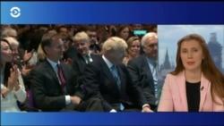 Джонсон стал новым премьер-министром Великобритании