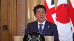 Nhật: Anh sẽ kém hấp dẫn nếu ra khỏi EU
