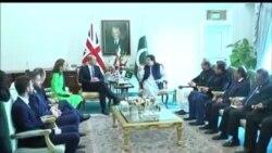 شاہی جوڑے کا دورہ پاکستان