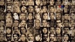 Միջազգային համաներում կազմակերպությունը հրապարակել է Իրանում կորած ու սպանված անձանց մասին զեկույց