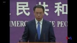 中國對美600億美元商品加稅生效 引發貿易戰擴大擔憂 (粵語)