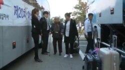 Koreas Reunions
