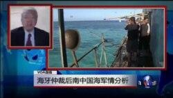 VOA卫视(2016年7月14日 第一小时节目)