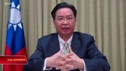 Ngoại trưởng Đài Loan: Trung Quốc dường như đang chuẩn bị 'tấn công'