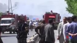 喀布爾發生嚴重貨車炸彈爆炸事件 (粵語)
