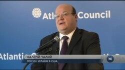 Хто закликав воювати за Крим розповів посол України у США. Відео