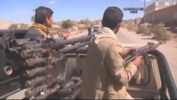 ABD: 'Yemen'i İzliyoruz'