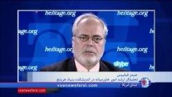 جیمز فلیپس: مشکلات اقتصادی ایران ناشی از سوءمدیریت و فساد فراگیر است
