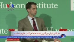 نشست موسسه هادسن/ تام کاتن: چرا ما فکر می کنیم توافق هسته ای با ایران اشکال دارد