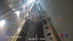 超高速管道列车将改变人类交通方式