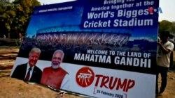 صدر ٹرمپ کا دورۂ بھارت، تجزیہ کار کیا کہتے ہیں؟