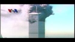 Tugu 11 September, Penghormatan bagi Korban Tragedi