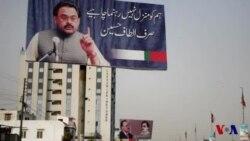 کراچی کے 'مکا چوک' کی جھلکیاں