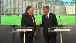 蓬佩奧:美國支持捷克對抗中俄的霸凌