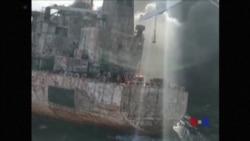 伊朗油輪東中國海撞船一周繼續燃燒 多數船員仍失蹤