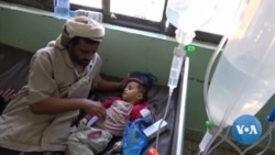 Surto de cólera do Iémen preocupa ONU