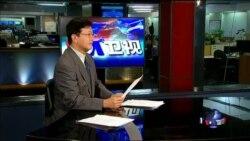 VOA连线(歌篮):日本关注美韩举行大规模联合军演;日本潜艇访问菲律宾和越南,制衡中国目的明显