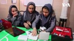 خانۀ روباتیک افغانستان