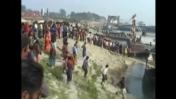 BANGLADESH FERRY VIDEO